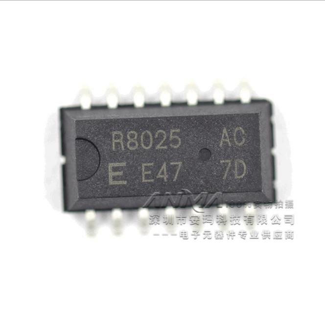 RX8025SAAC