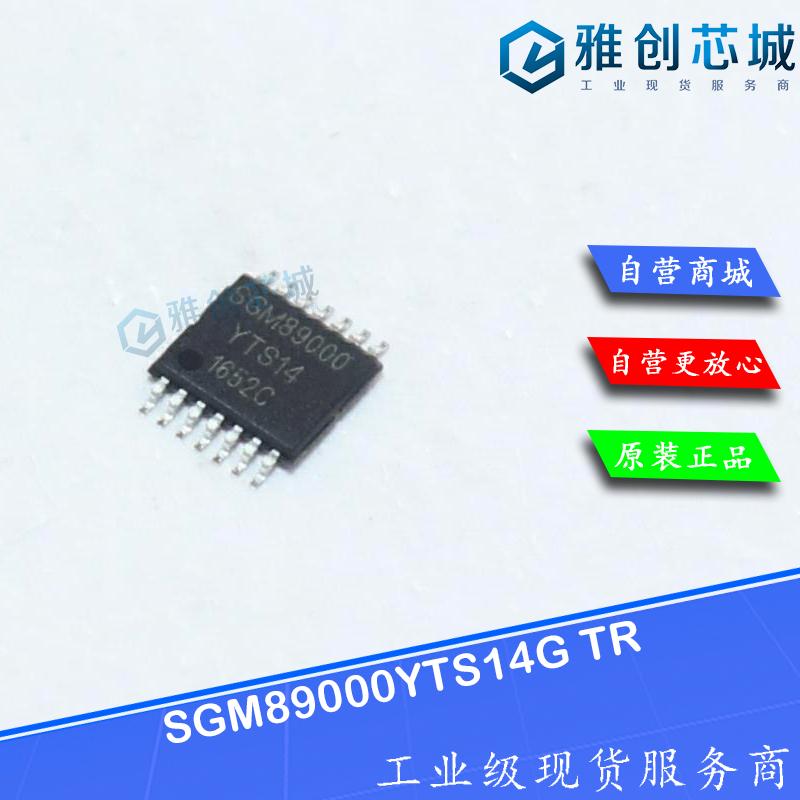 SGM89000YTS14G/TR