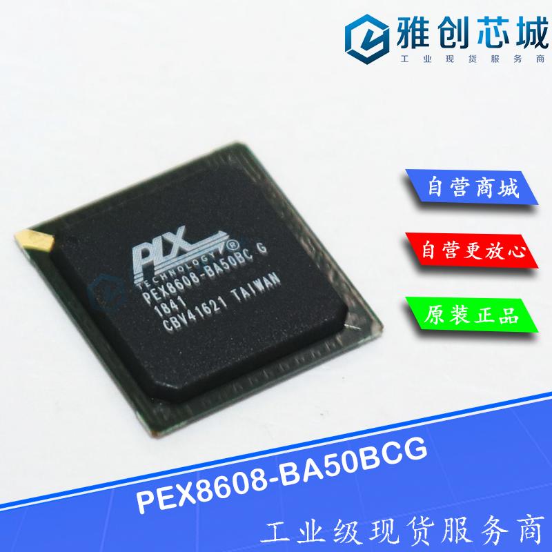 PEX8608-BA50BCG