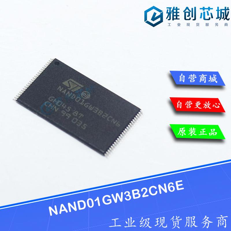 NAND01GW3B2CN6E