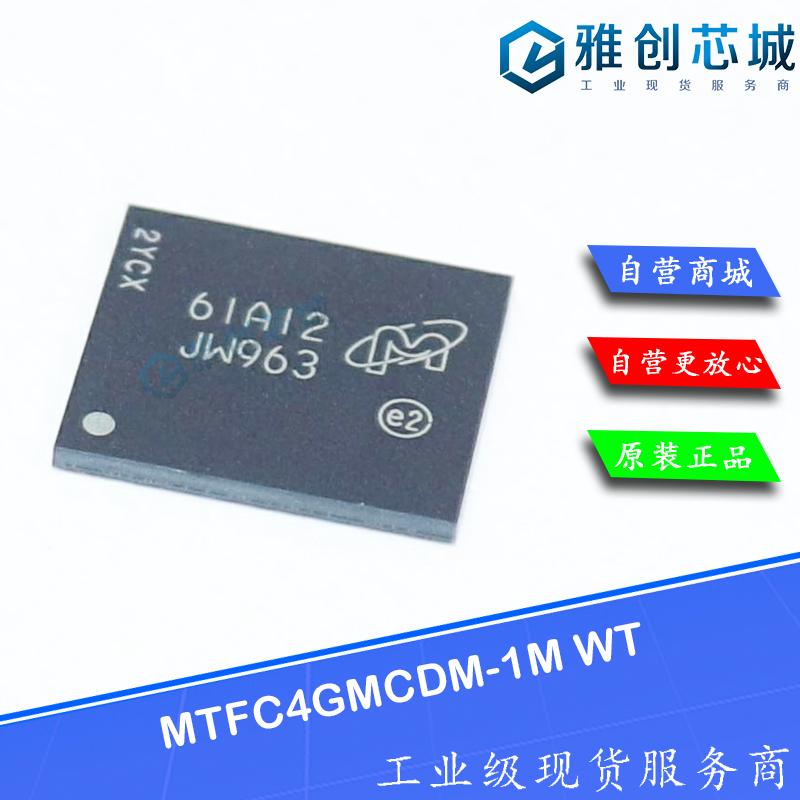 MTFC4GMCDM-1M WT
