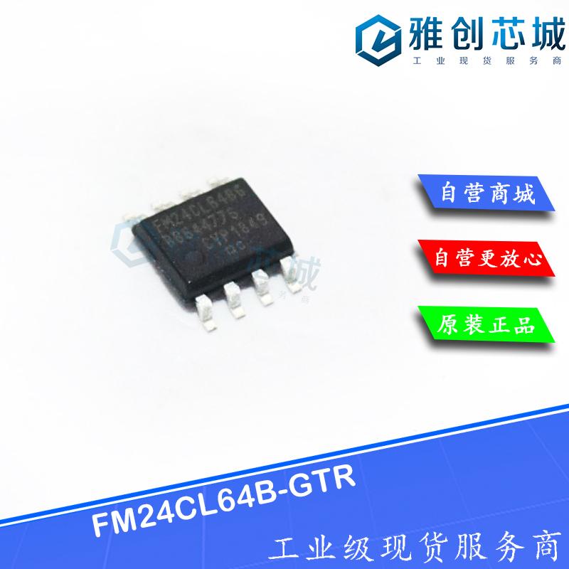 FM24CL64B-GTR