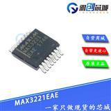 原装现货MAX3221EAE存储IC