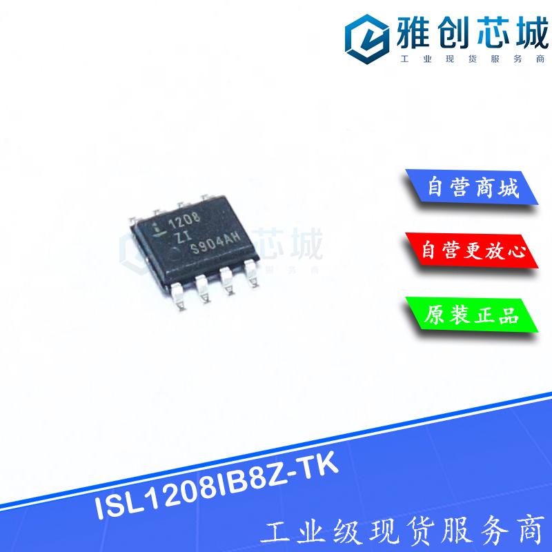 ISL1208IB8Z-TK