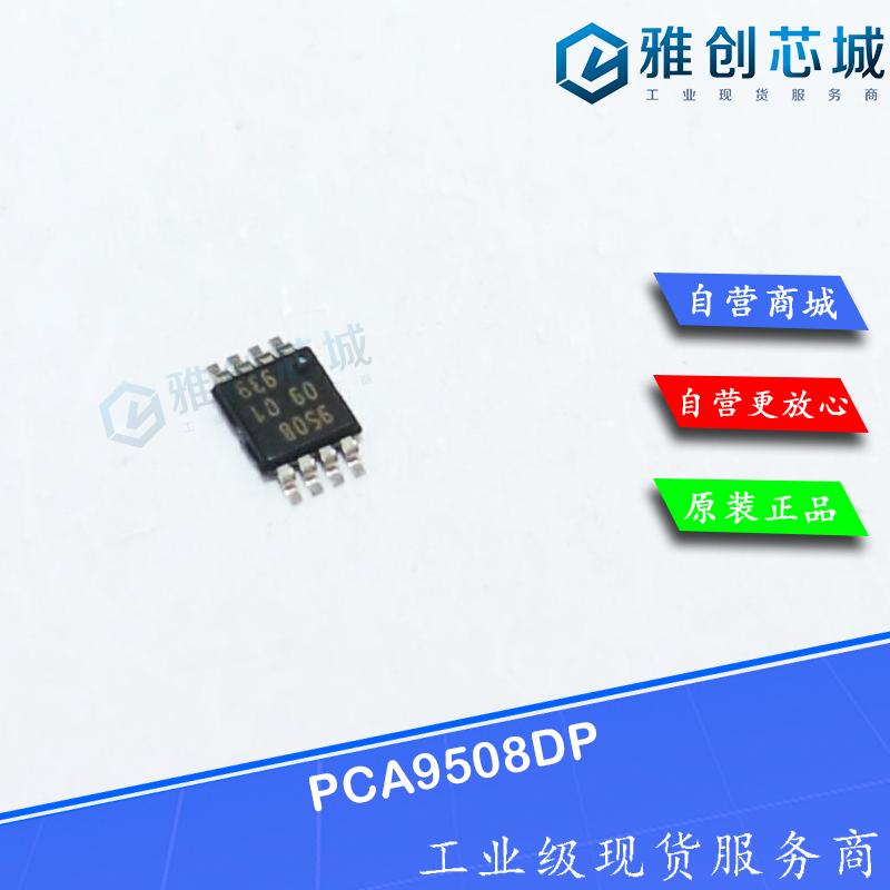 PCA9508DP