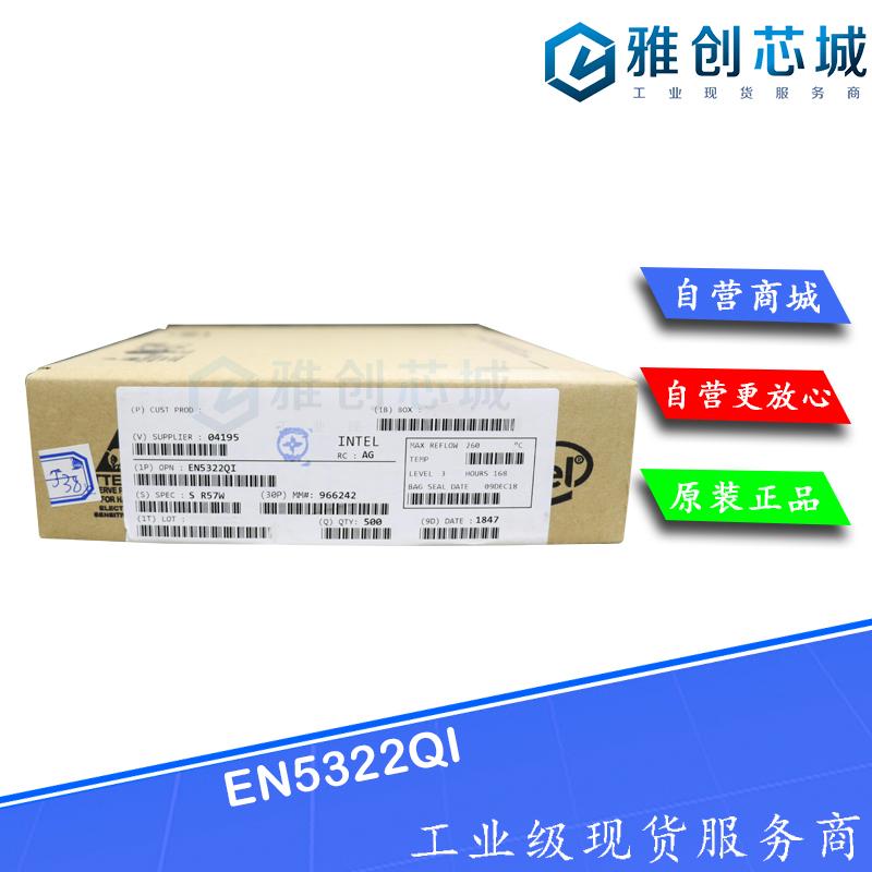 EN5322QI