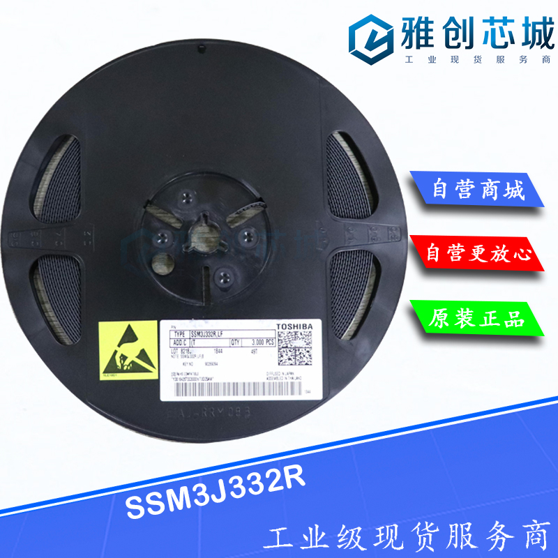 SSM3J332R