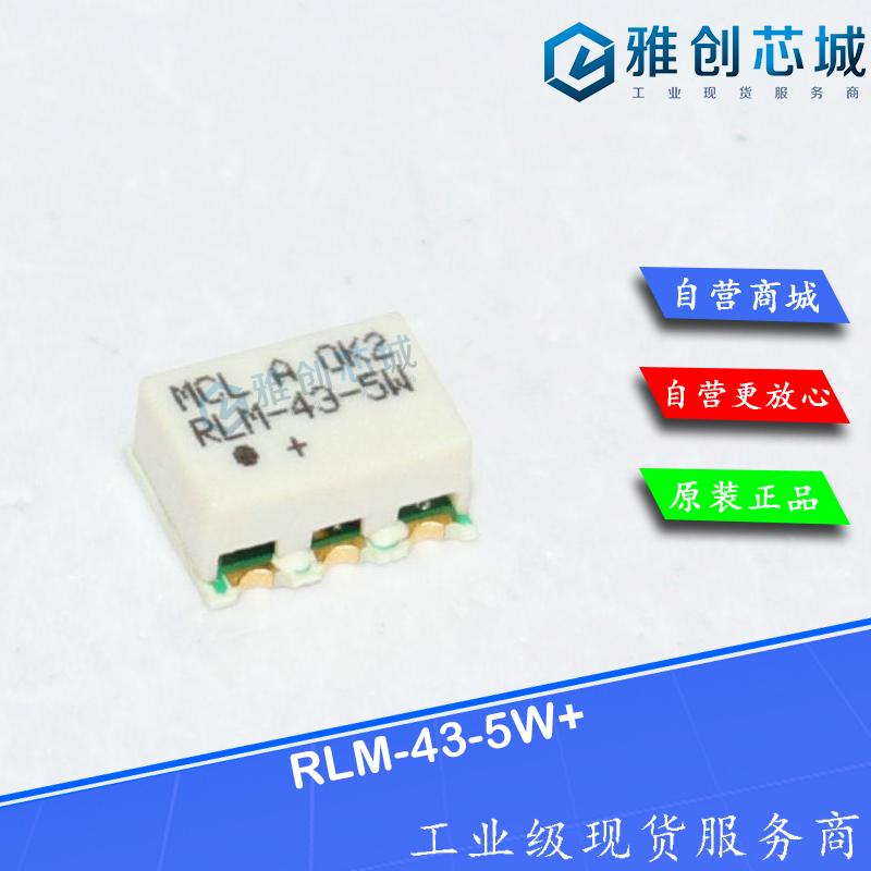 RLM-43-5W+