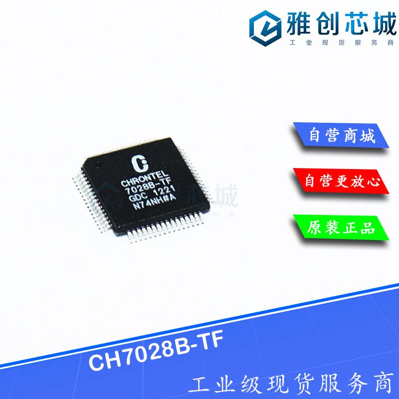CH7028B-TF