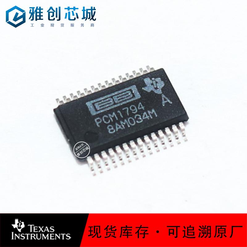 PCM1794ADBR