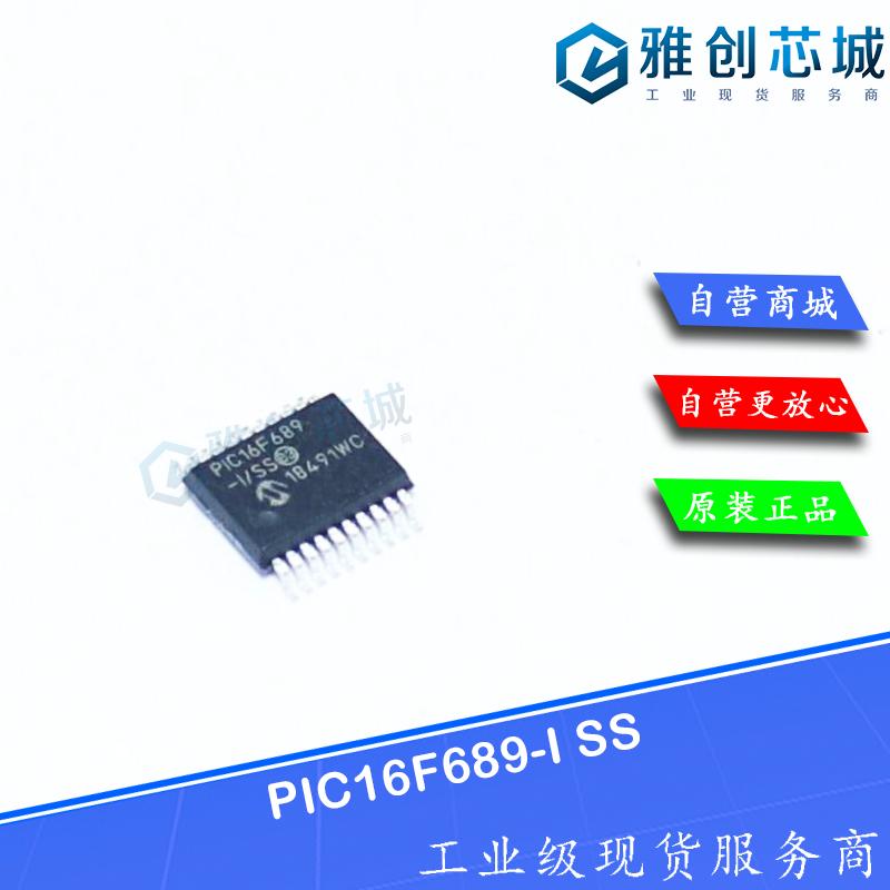 PIC16F689-I/SS