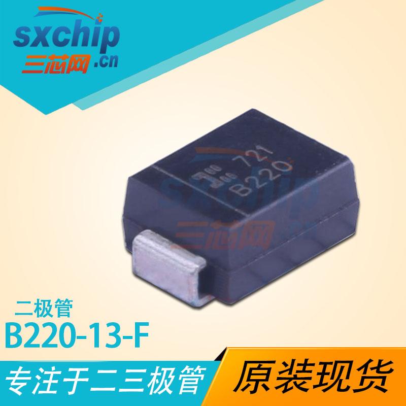 B220-13-F