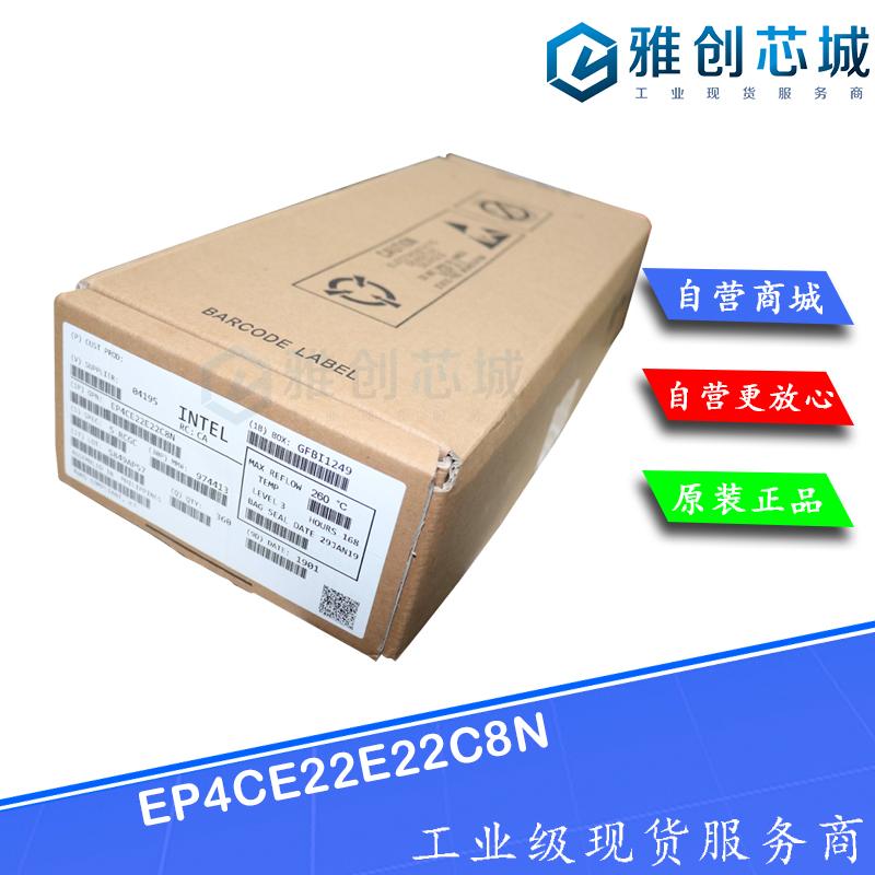 EP4CE22E22C8N