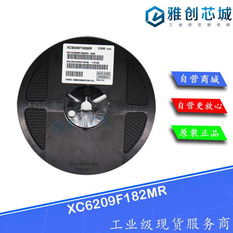 XC6209F182MR