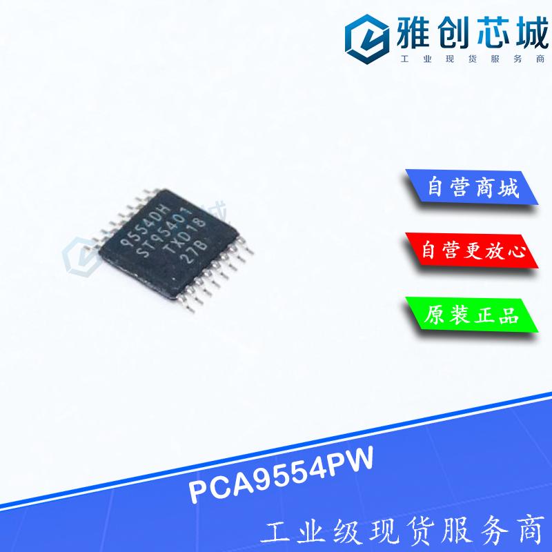 PCA9554PW