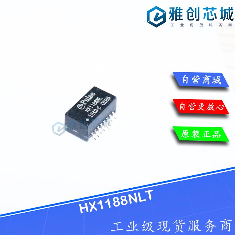 HX1188NLT