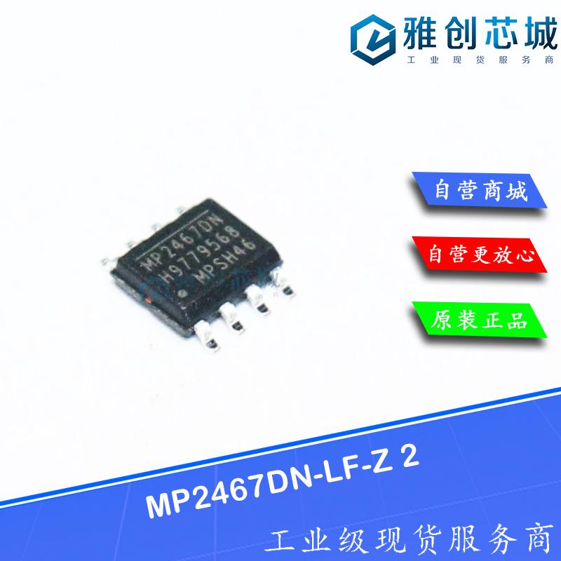 MP2467DN-LF-Z