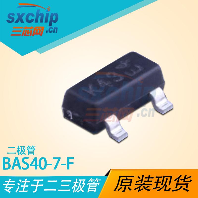 BAS40-7-F