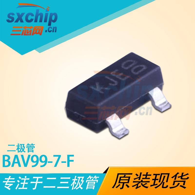 BAV99-7-F