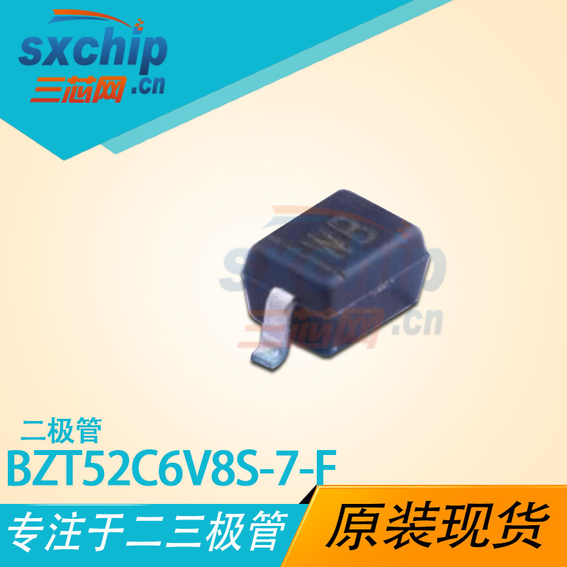 BZT52C6V8S-7-F