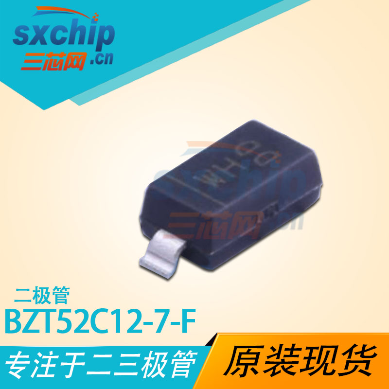 BZT52C12-7-F