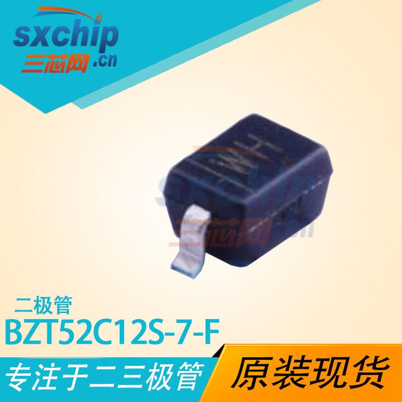 BZT52C12S-7-F