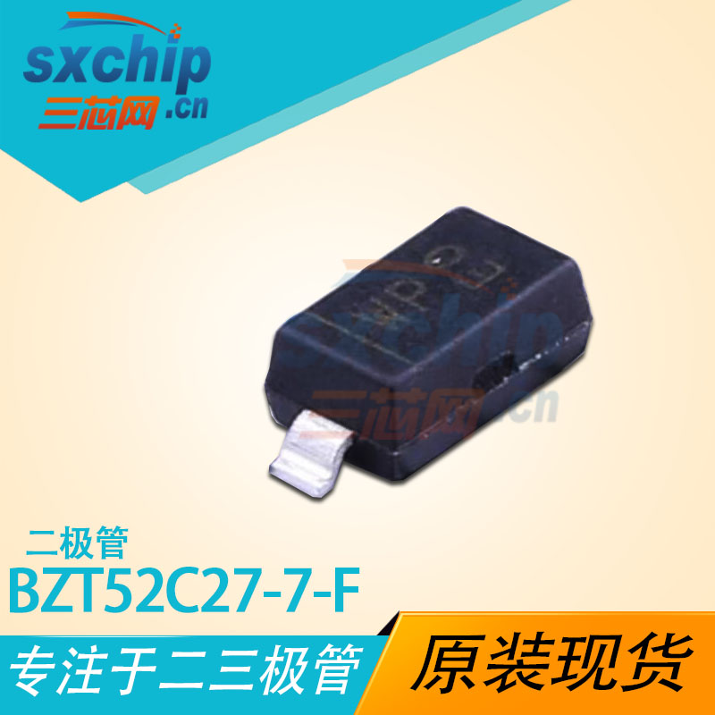 BZT52C27-7-F