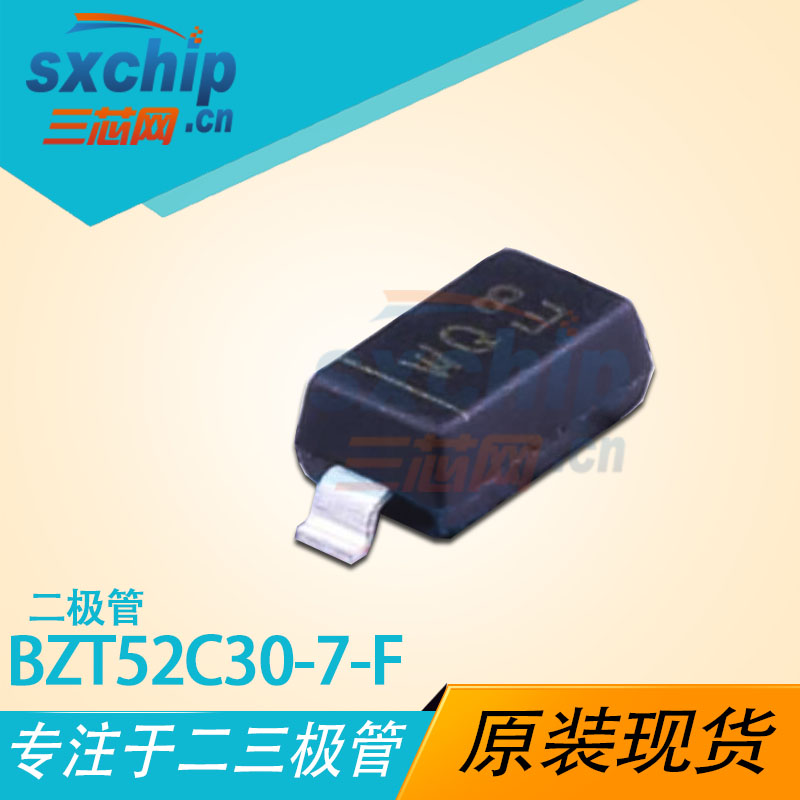 BZT52C30-7-F