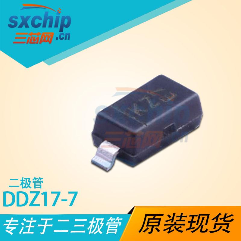 DDZ17-7