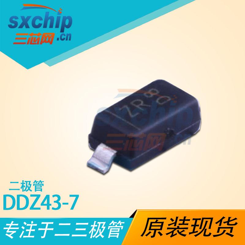 DDZ43-7