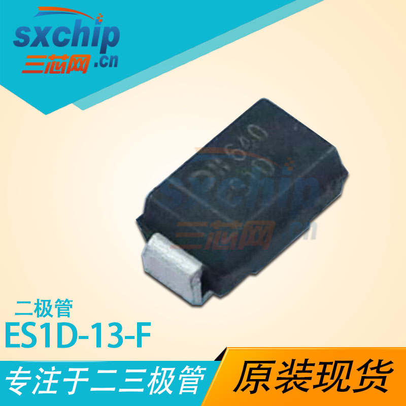ES1D-13-F
