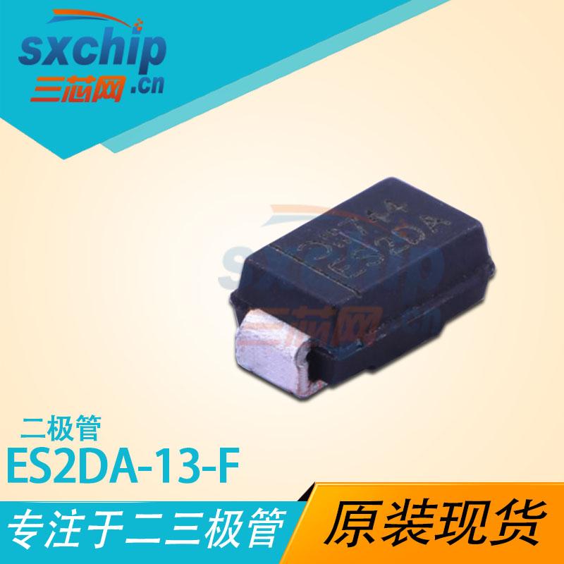 ES2DA-13-F