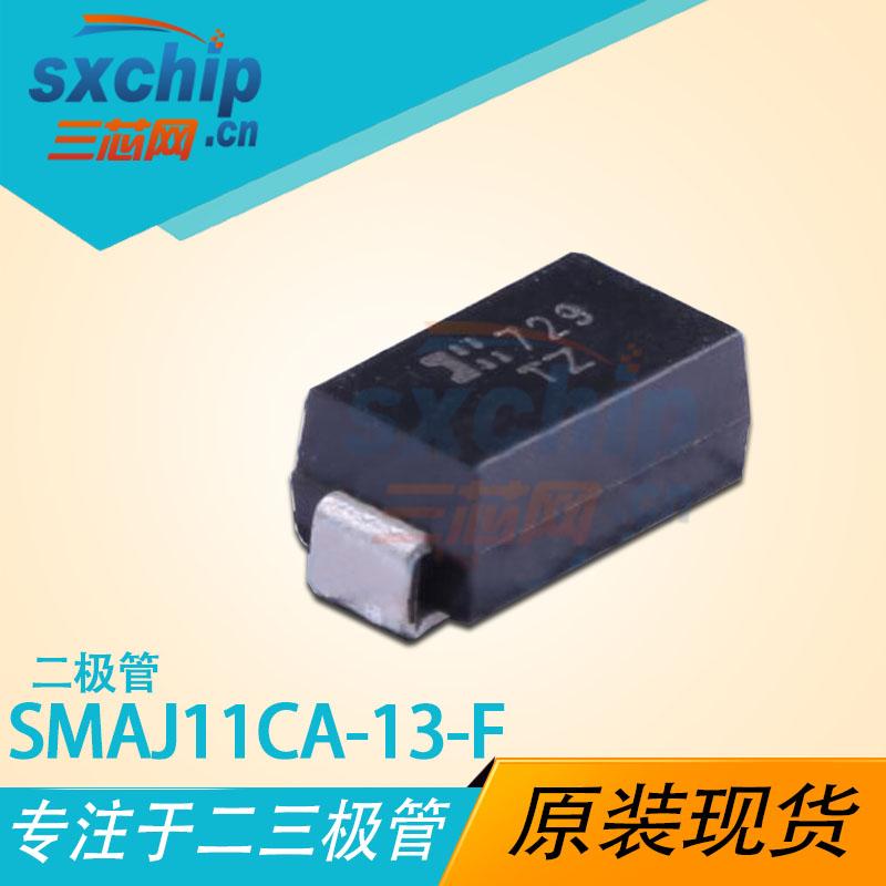 SMAJ11CA-13-F