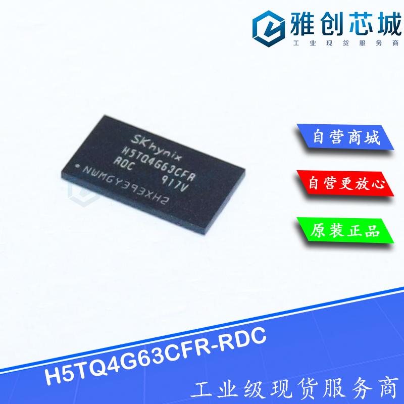 H5TQ4G63CFR-RDC