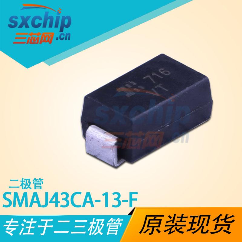 SMAJ43CA-13-F