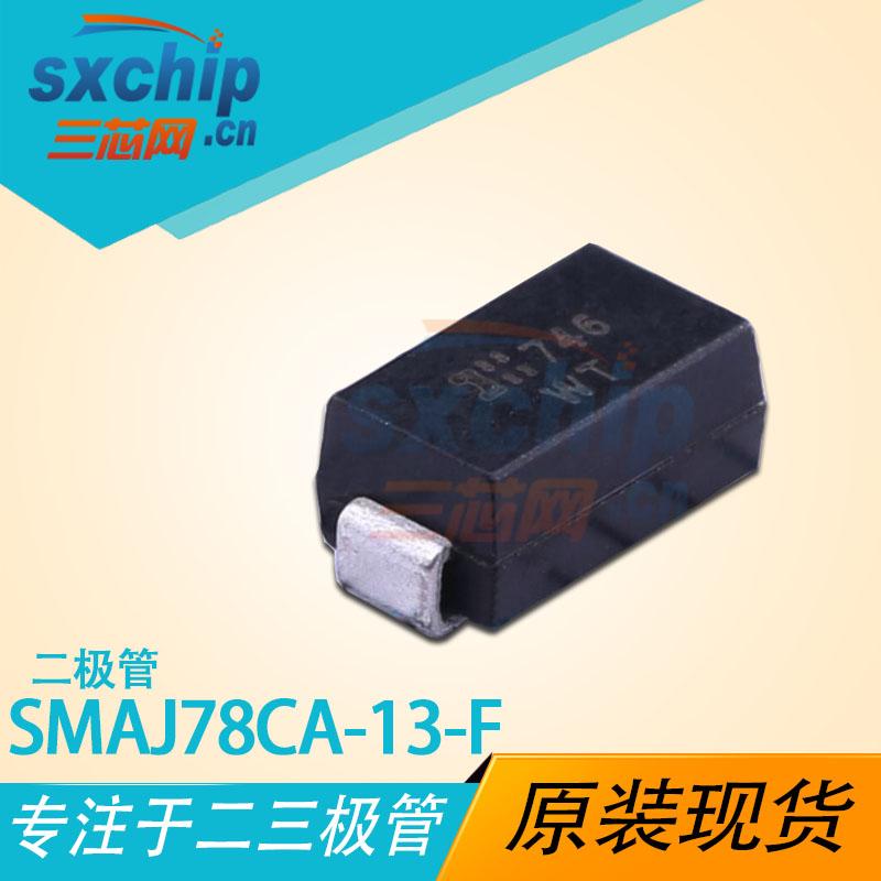 SMAJ78CA-13-F