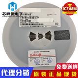 LPS3015-222MLC  固定电感器