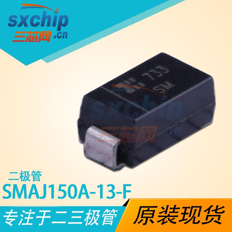 SMAJ150A-13-F