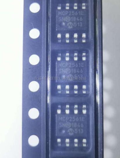 MCP2561-E/SN