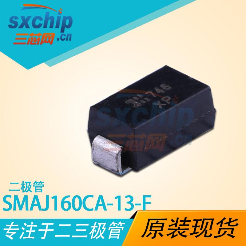 SMAJ160CA-13-F