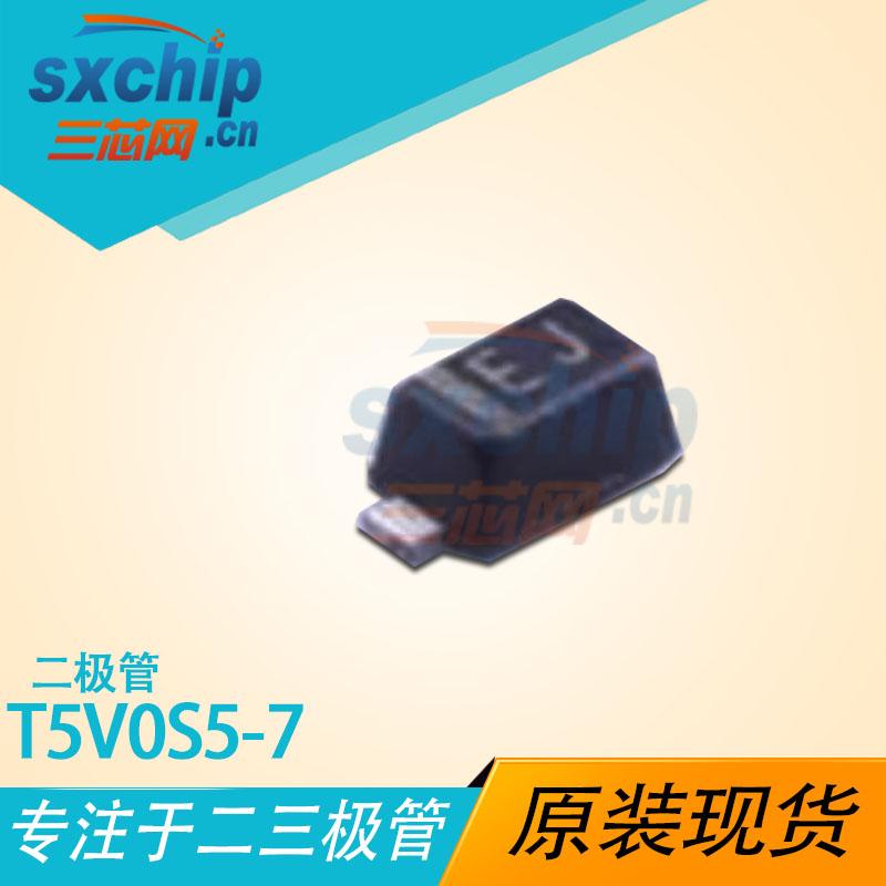 T5V0S5-7