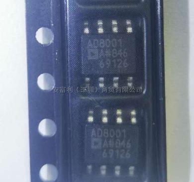 AD8001AR