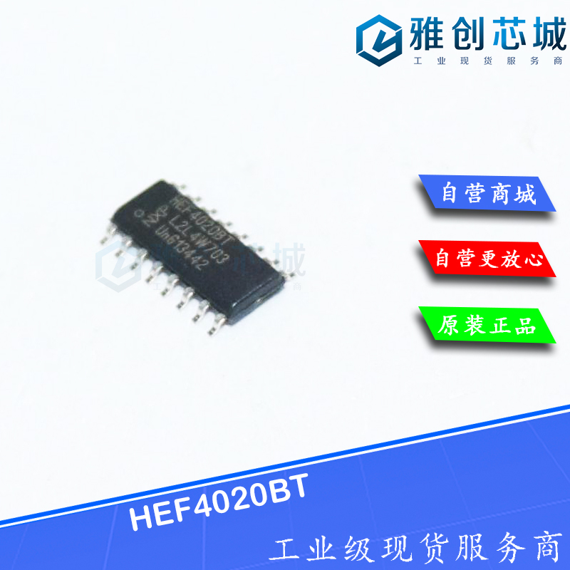 HEF4020BT
