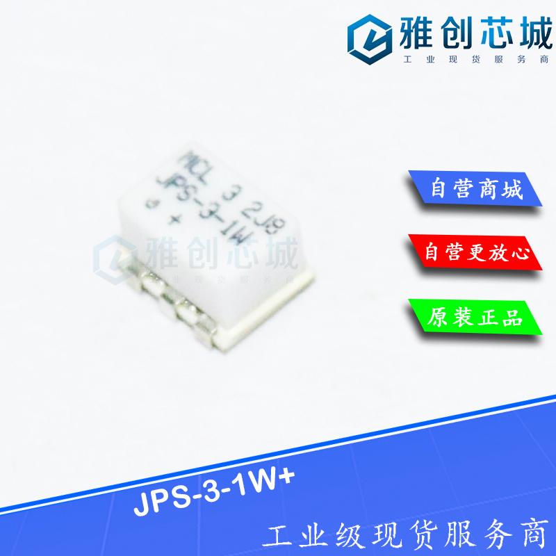 JPS-3-1W+