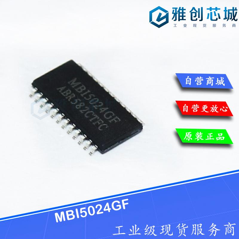 MBI5024GF