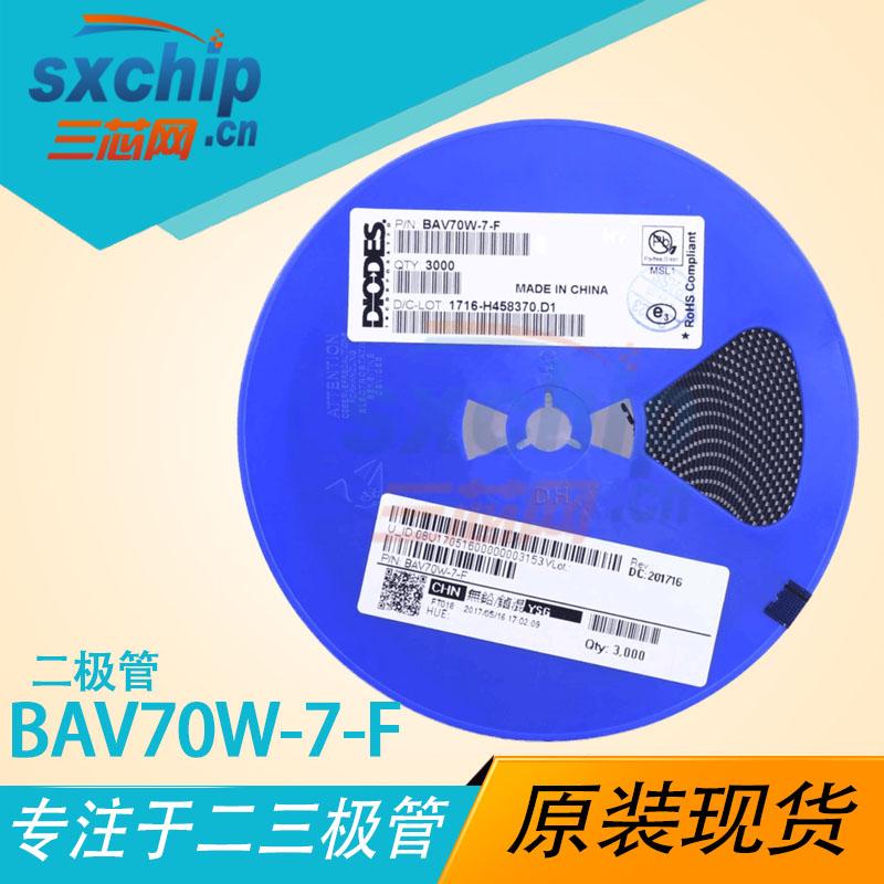 BAV70W-7-F