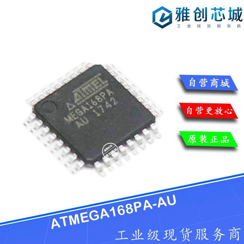 ATMEGA168PA-AU