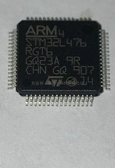 STM32L476RGT6