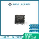 LMX2316TMD 集成电路ic