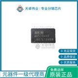 AK5384VF 全新�底帜�M�D�Q器芯片 TSSOP28